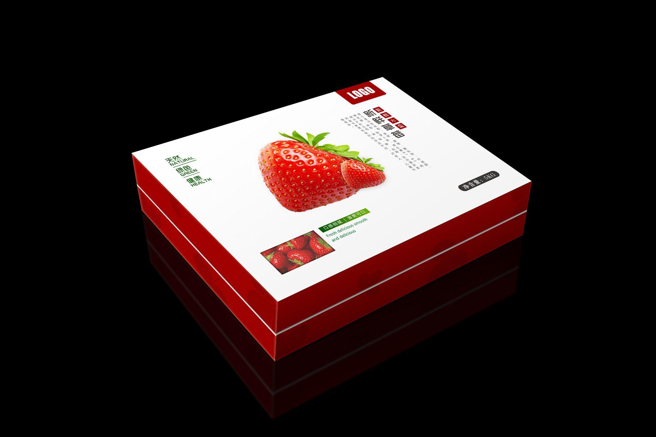 新鲜草莓箱子