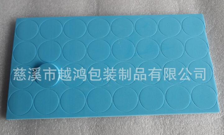 厂家生产高发泡 蓝色EVA泡棉 浅蓝 深蓝 环保原材料 冲型模切定做